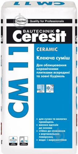 Клей для плитки Ceresit СМ 11 25кг